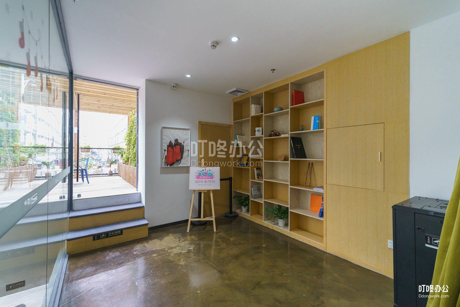 壹境文化创意办公联合空间会议室