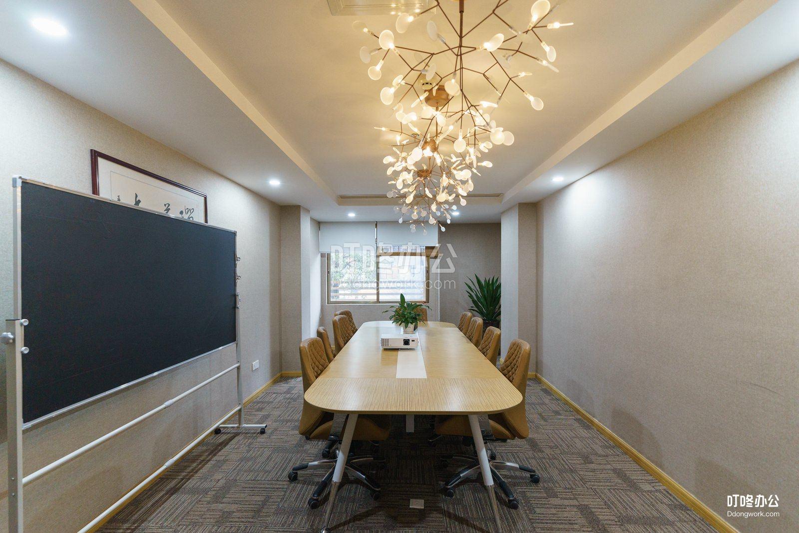 德冠廷商务中心会议室