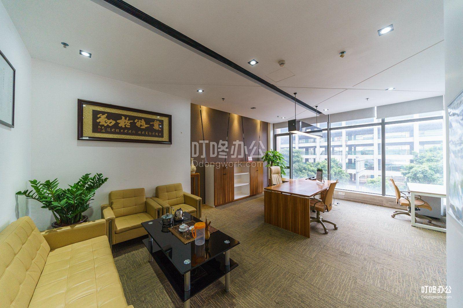 德冠廷服务式办公室「AirS&S」独立空间