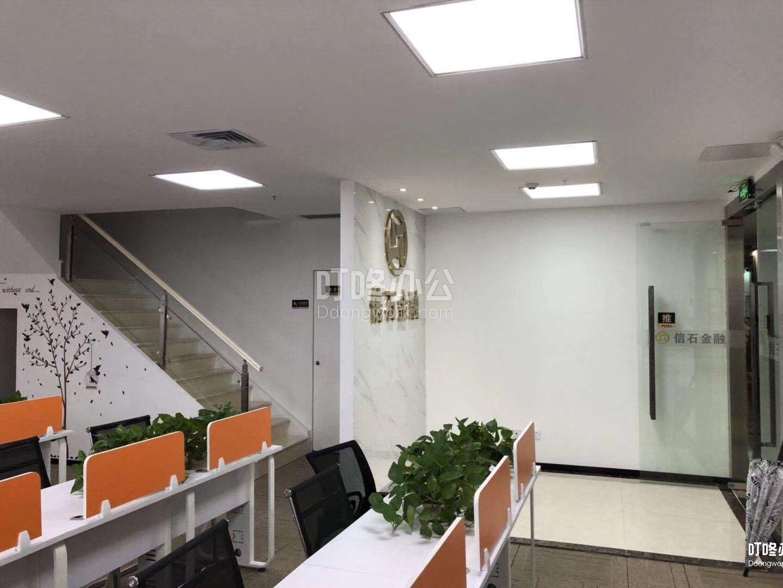 中型办公室 现代国际大厦