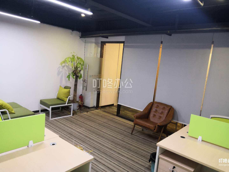 超大型办公室 展滔科技大厦