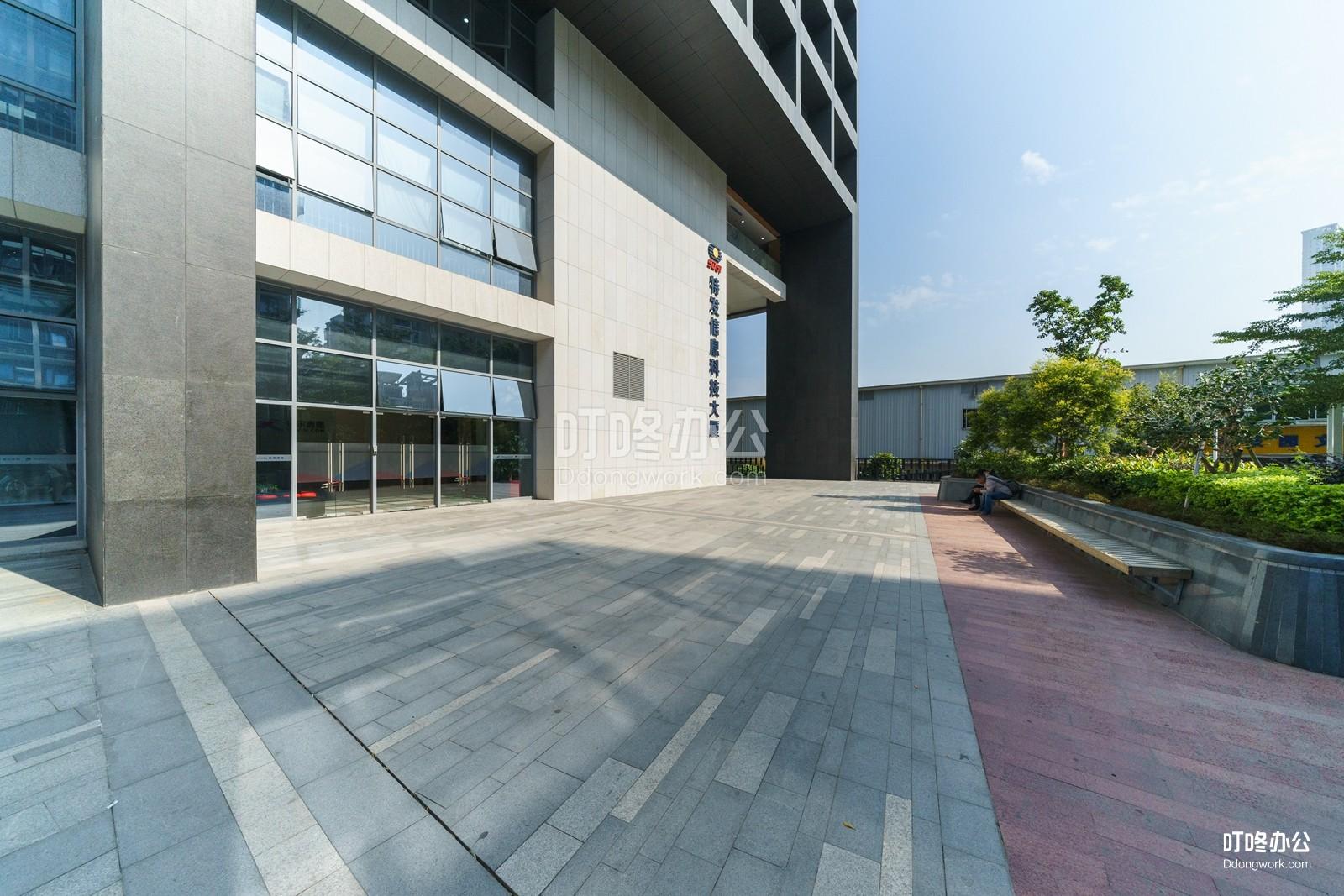 特发信息科技大厦