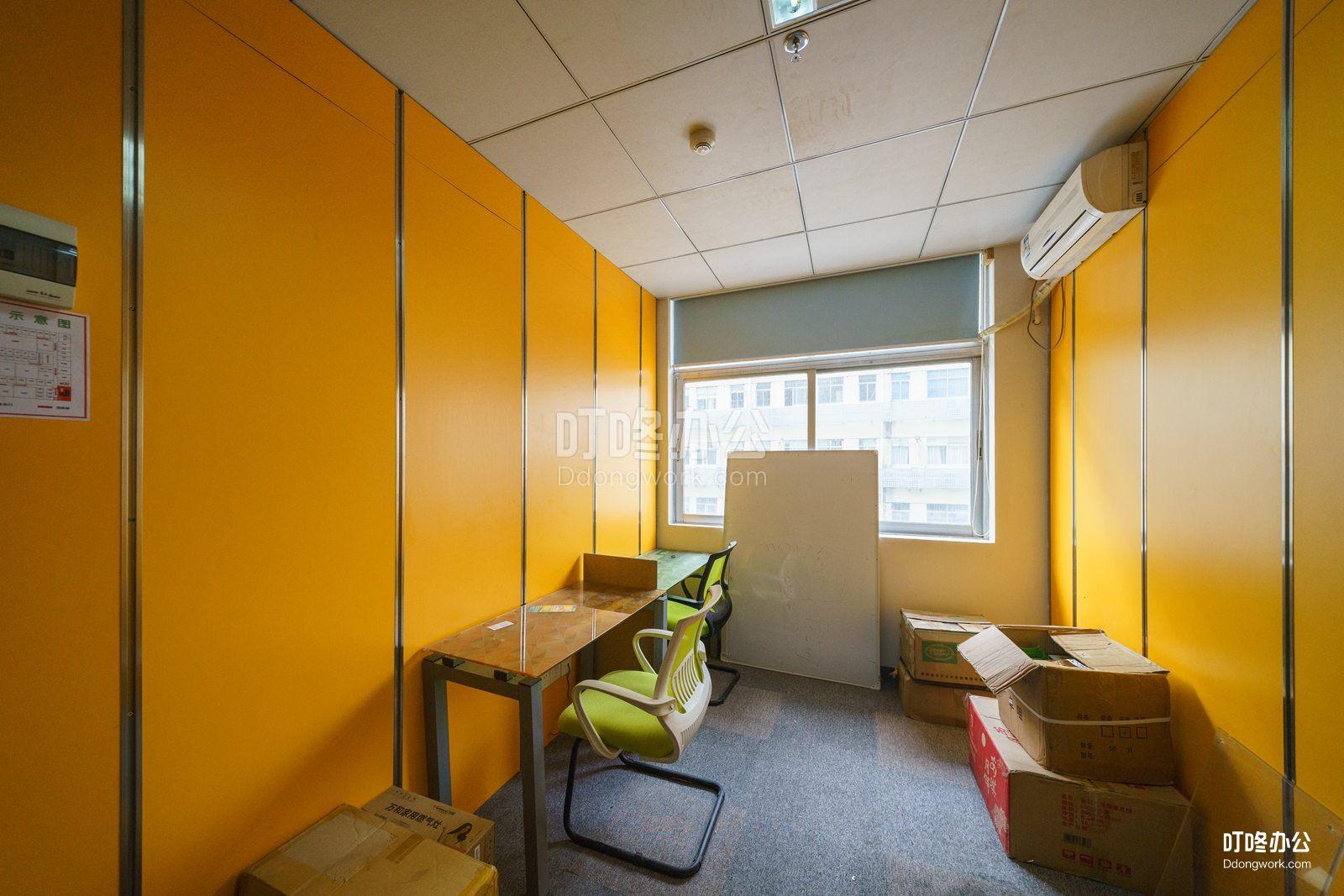 A PARK国际高校创客空间会议室