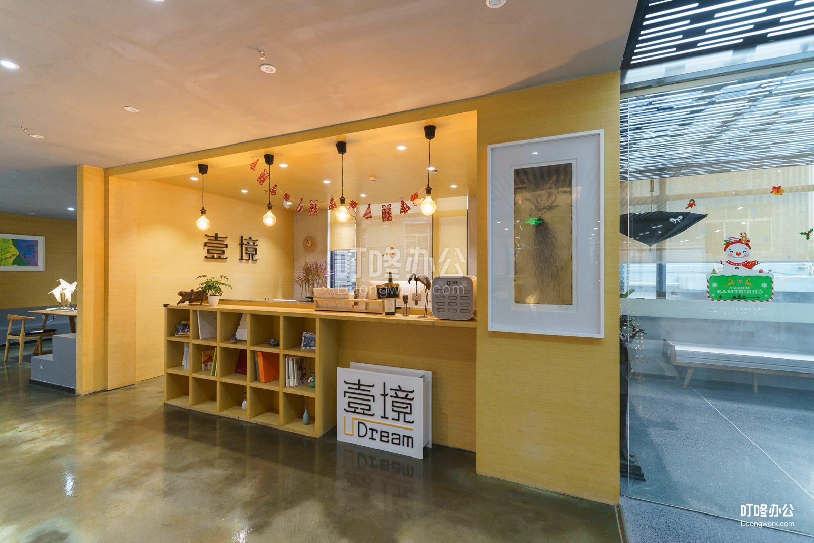 壹境文化创意办公联合空间公共区域