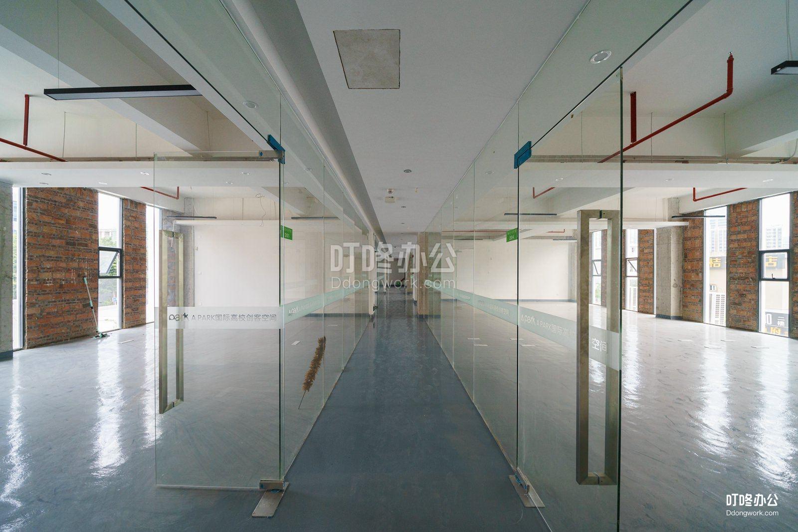 A PARK国际高校创客空间公共区域