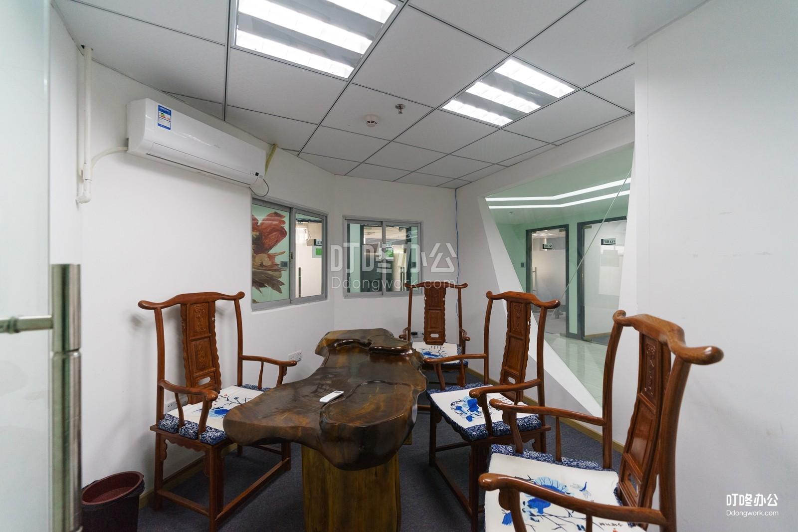 谷粒公社会议室