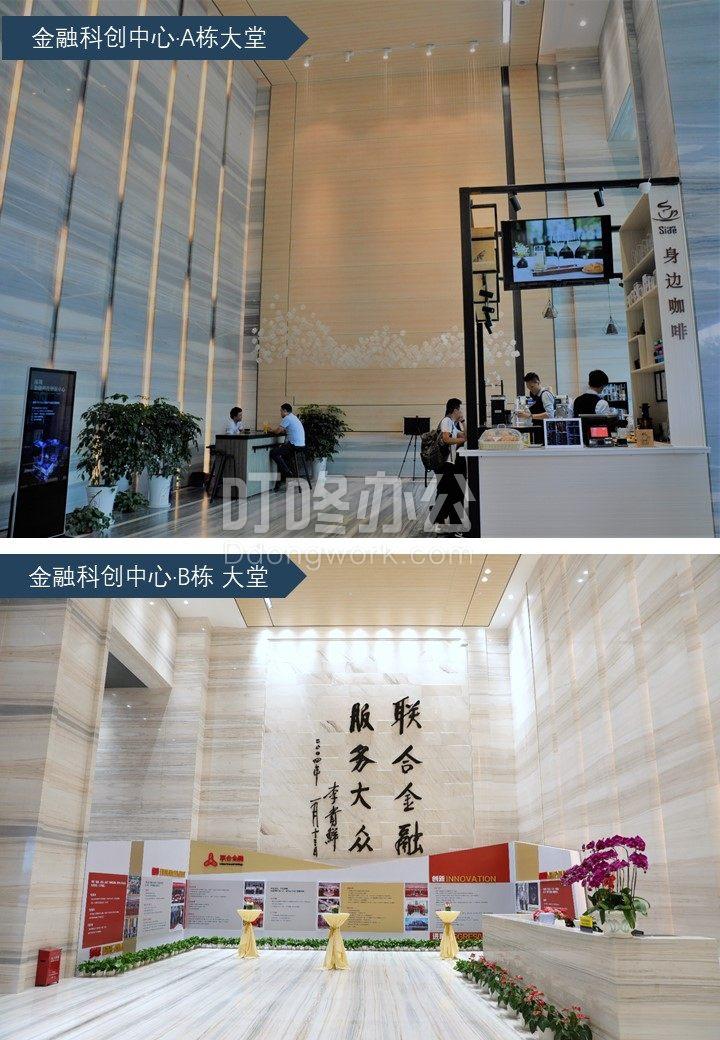 中型办公室 深圳金融科技创新中心
