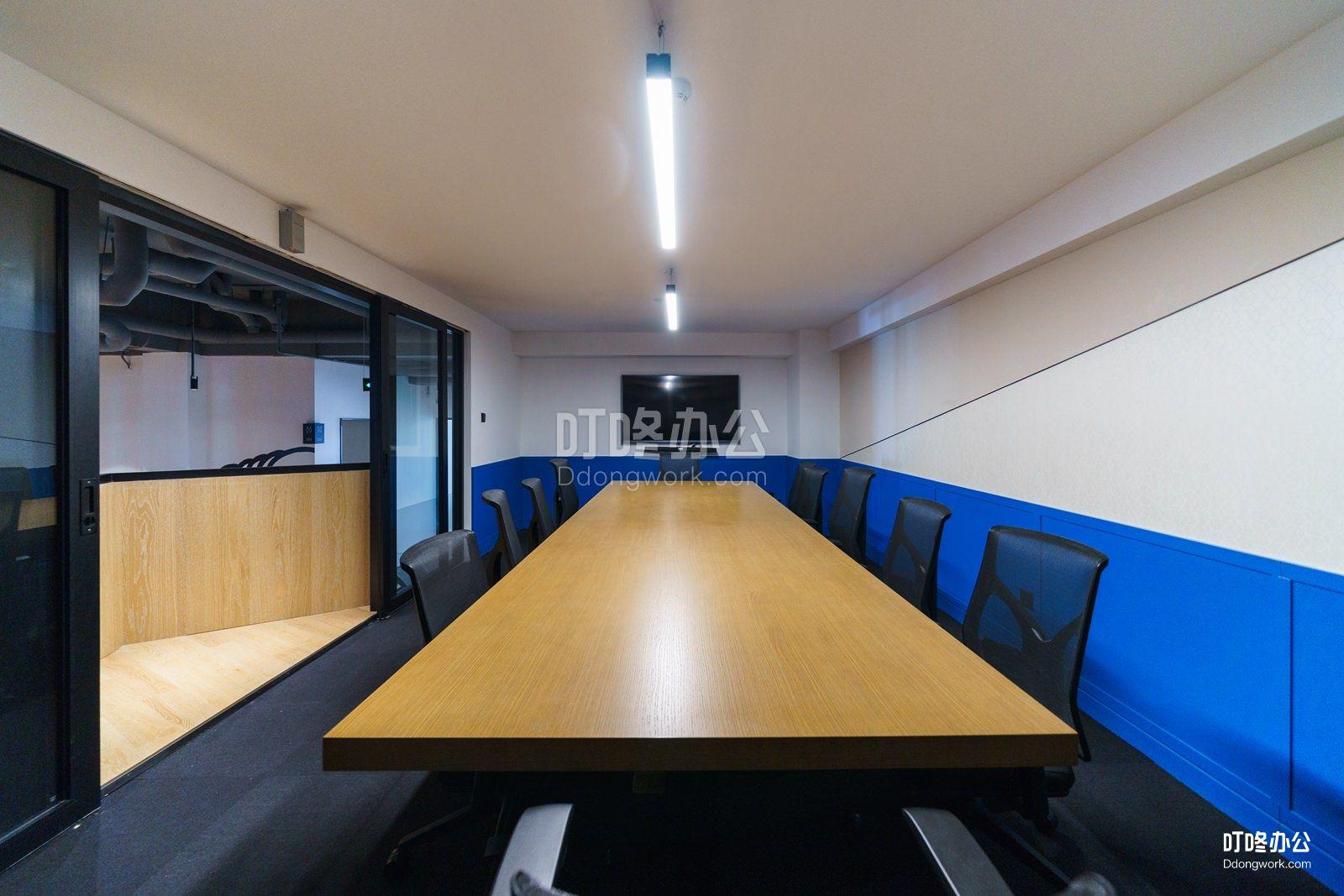 深圳Unic•优客工场会议室