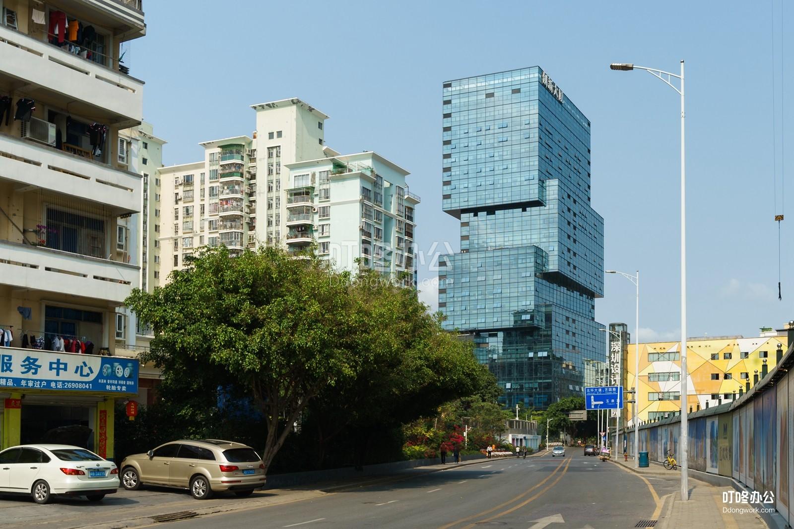 创新大厦(南头)