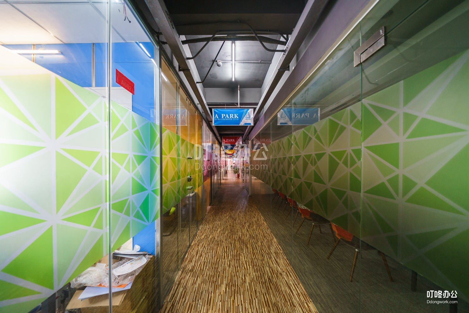 A PARK国际高校创客空间走廊
