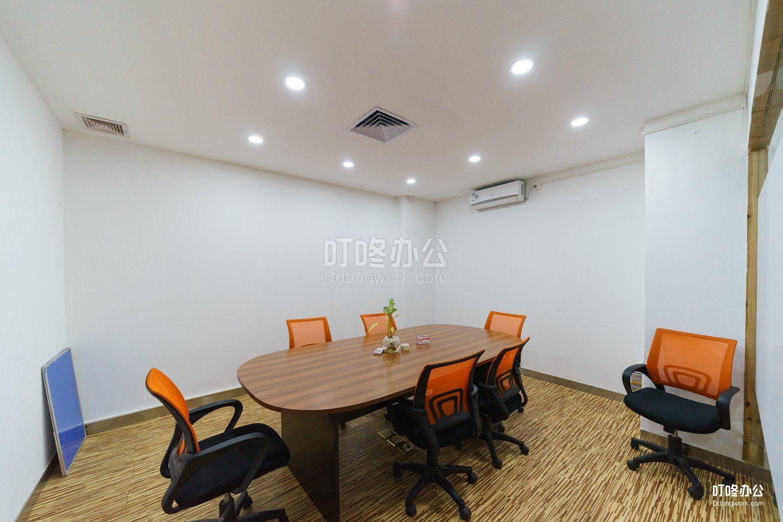 德冠廷服务式办公室会议室