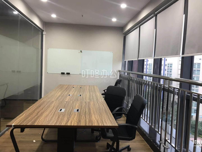 大型办公室 中粮商务公园