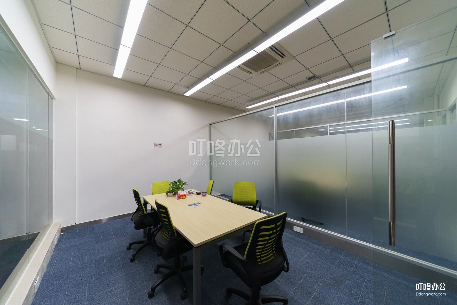 爱义红提联合创业空间会议室