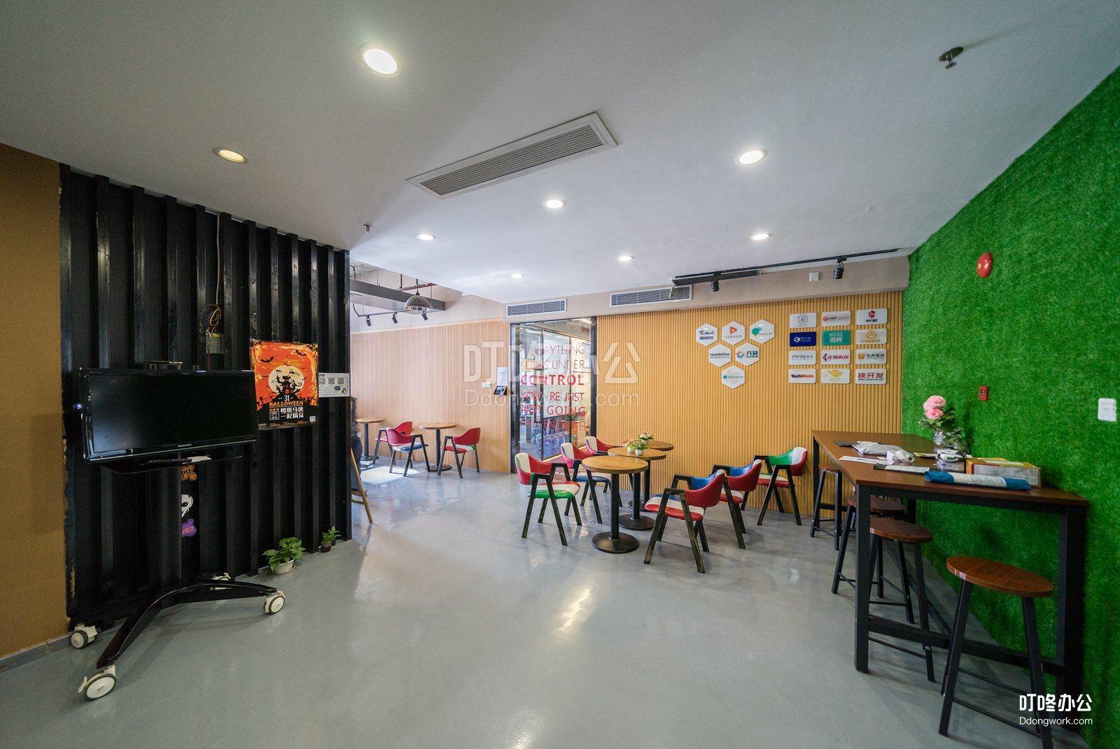 Wedo联合创业社「深圳湾社区」公共区域