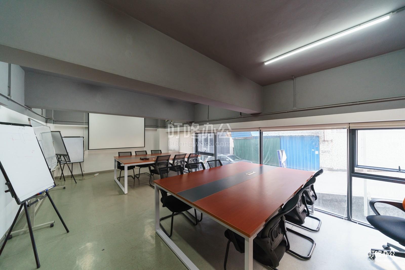 创业魔方会议室