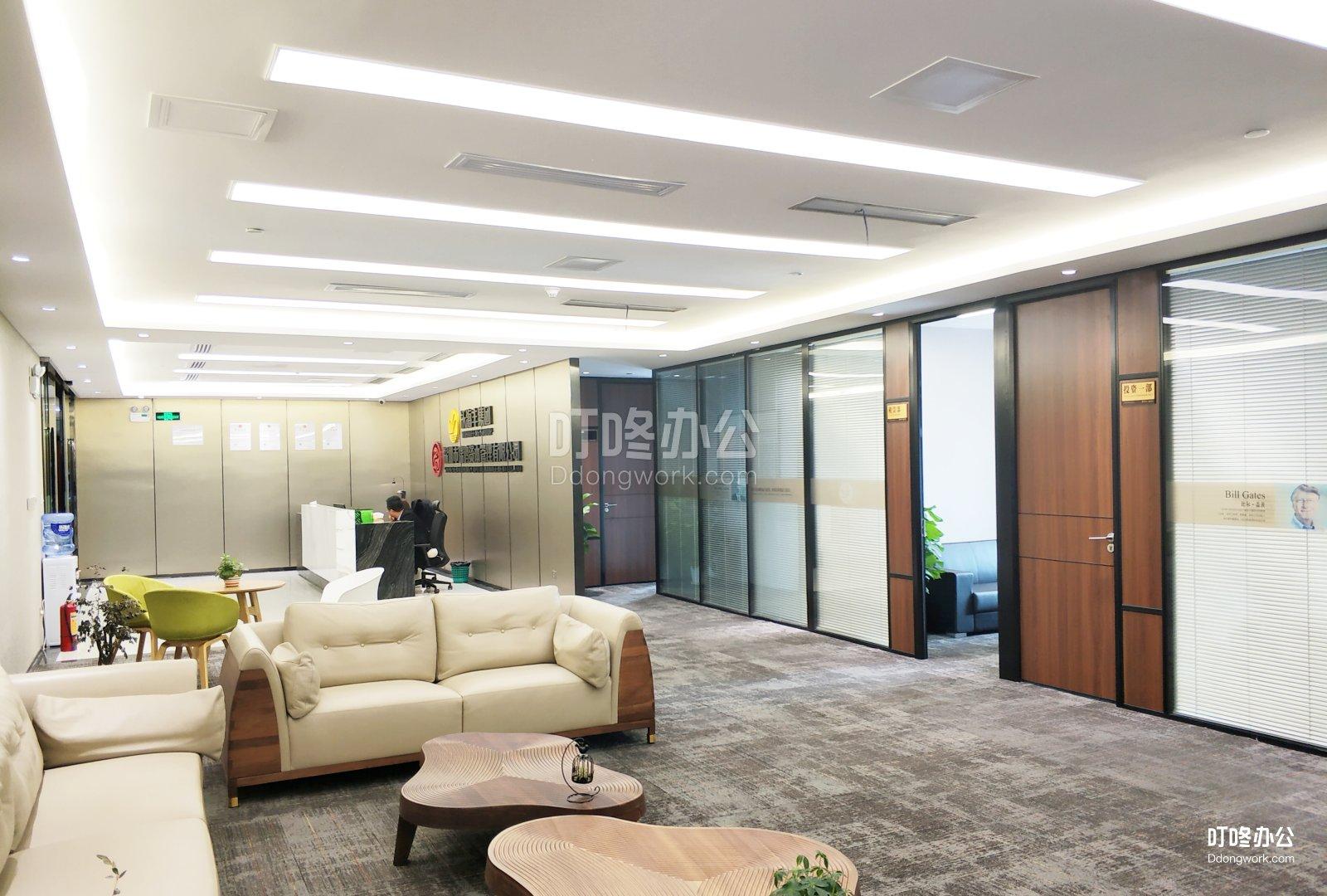 超大型办公室 生命人寿大厦