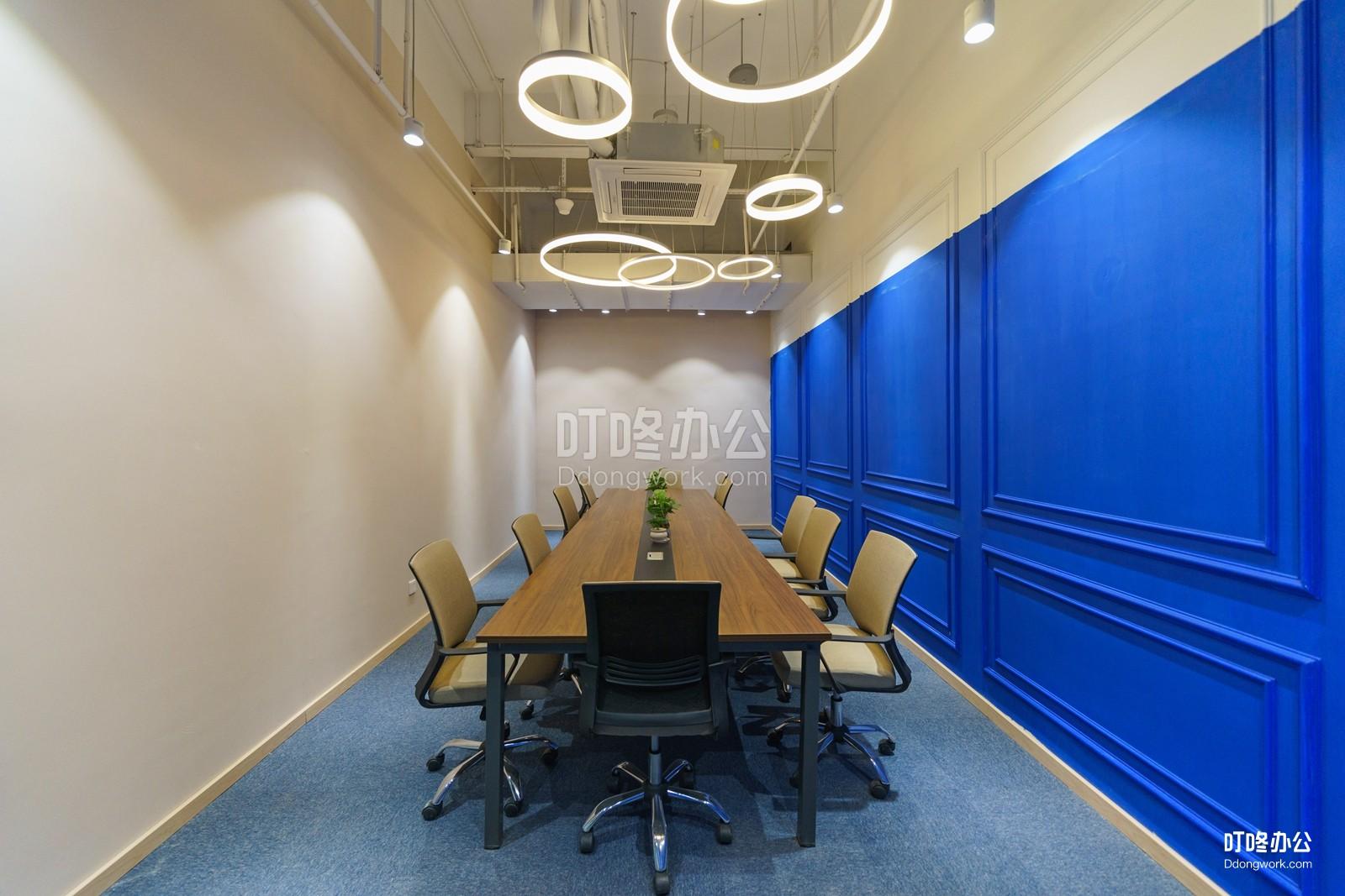 星火客会议室