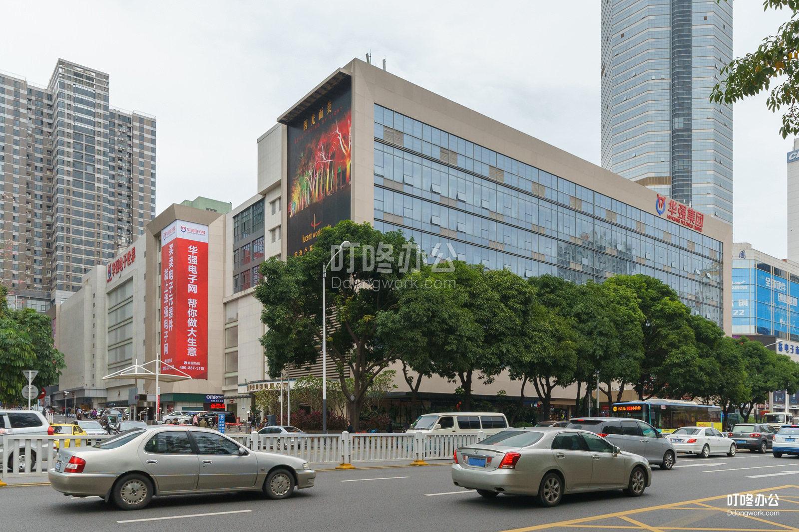 华强北国际创客中心「2.0」