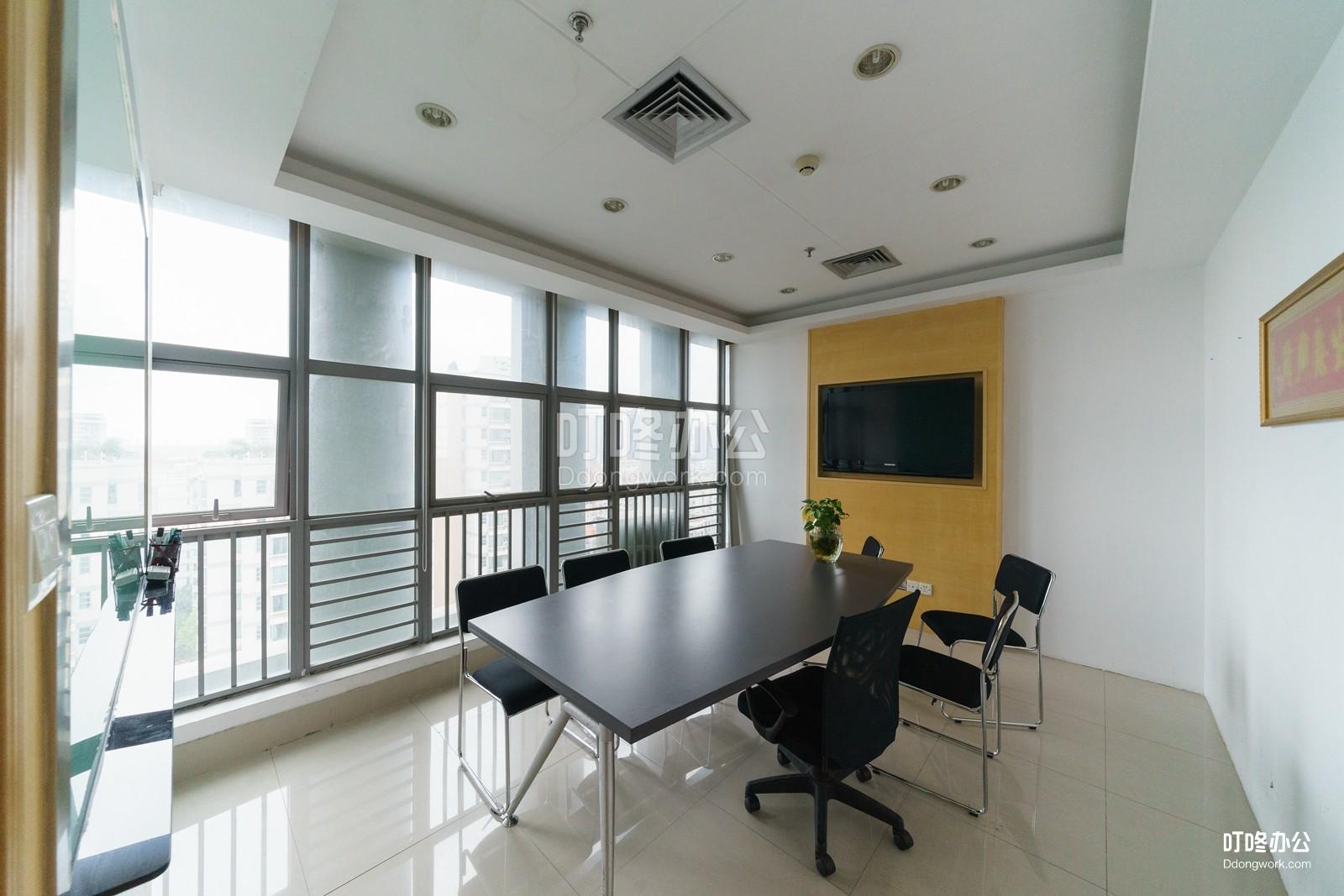 携富空间会议室