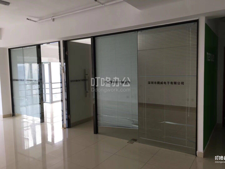 中型办公室 星河中心
