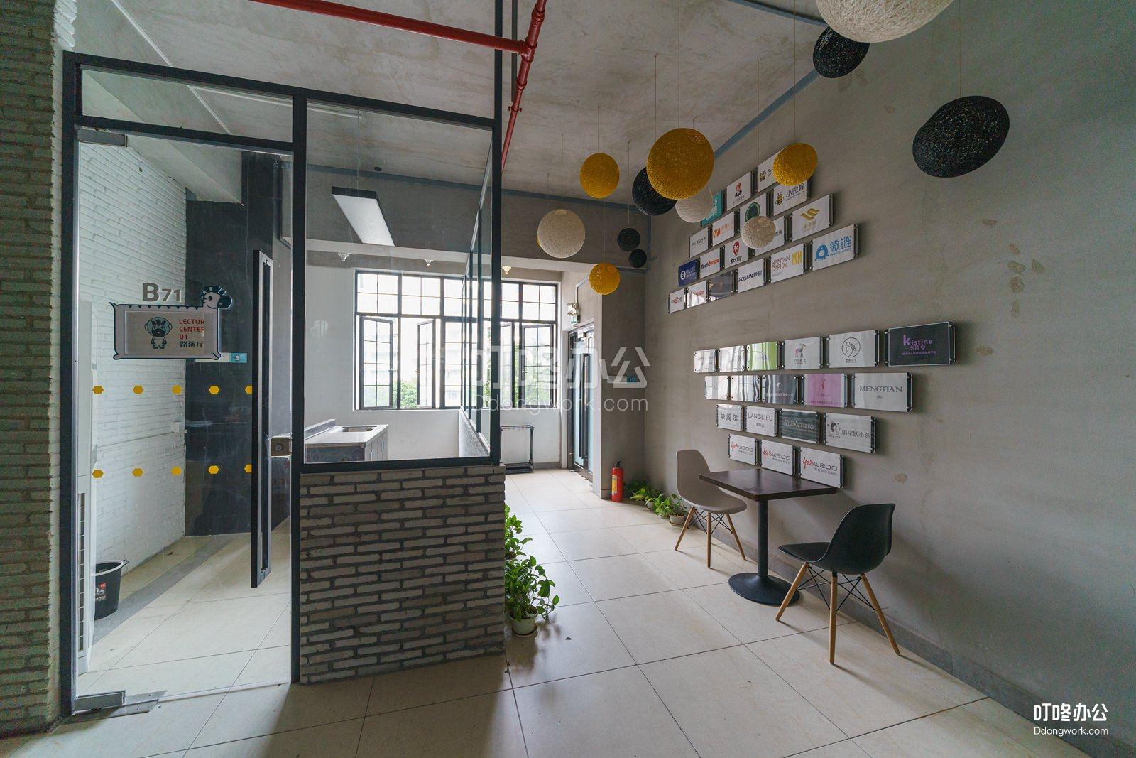 深圳yeswedo蜂巢社区•优客工场会议室