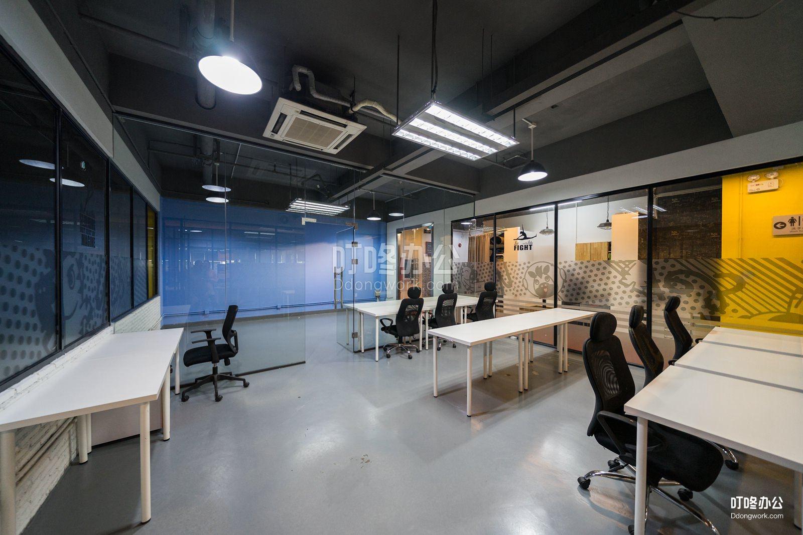 深圳yeswedo科技园社区•优客工场会议室
