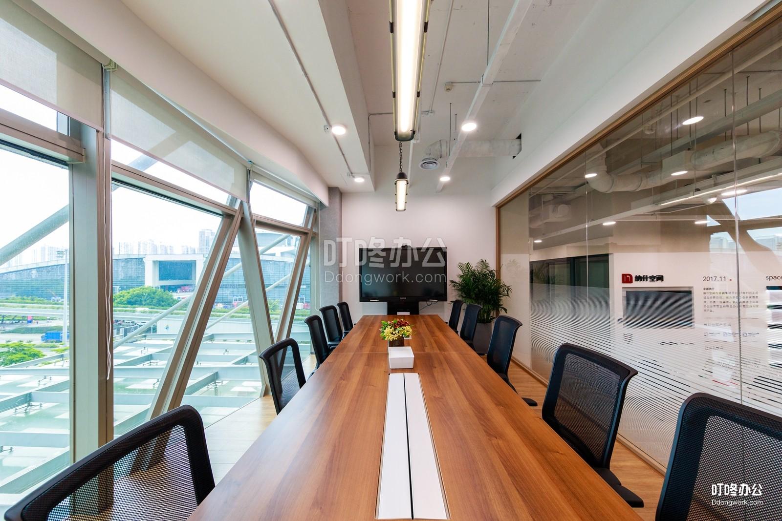 纳什空间会议室