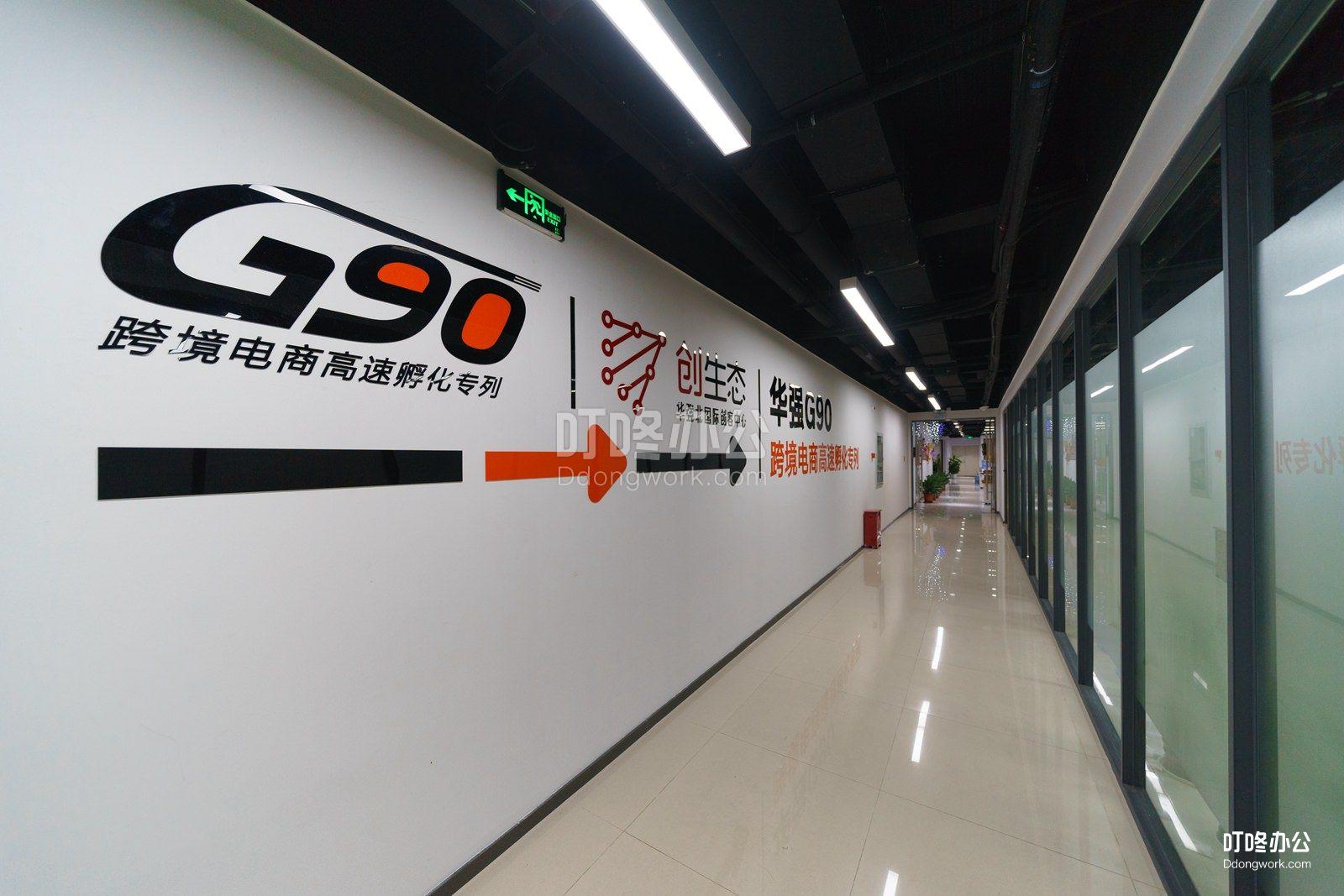 华强北国际创客中心「2.0」公共区域