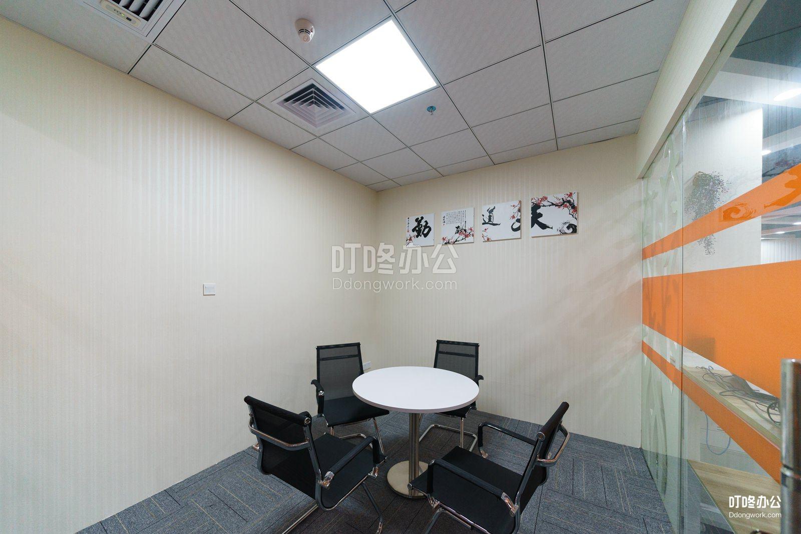 梦工场创客空间会议室