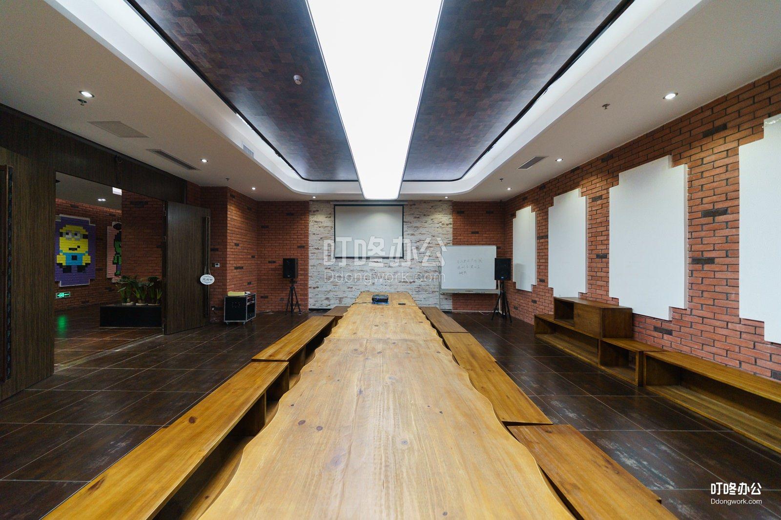 白沙公社会议室