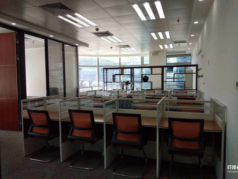 中型办公室 卓越城二期