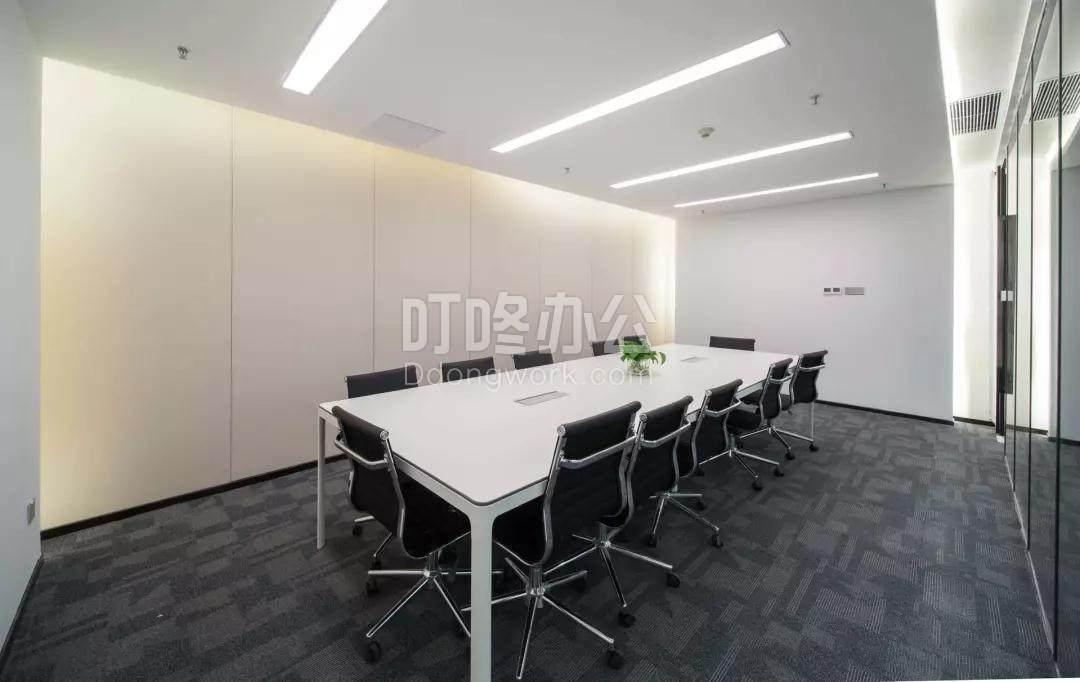 compass国际创新社区会议室