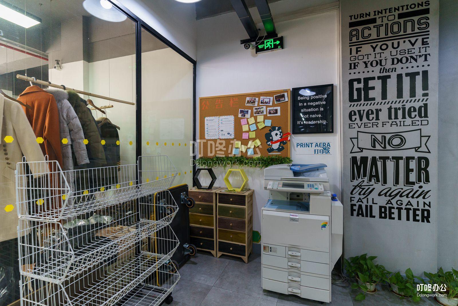 深圳yeswedo蜂巢社区•优客工场公共区域