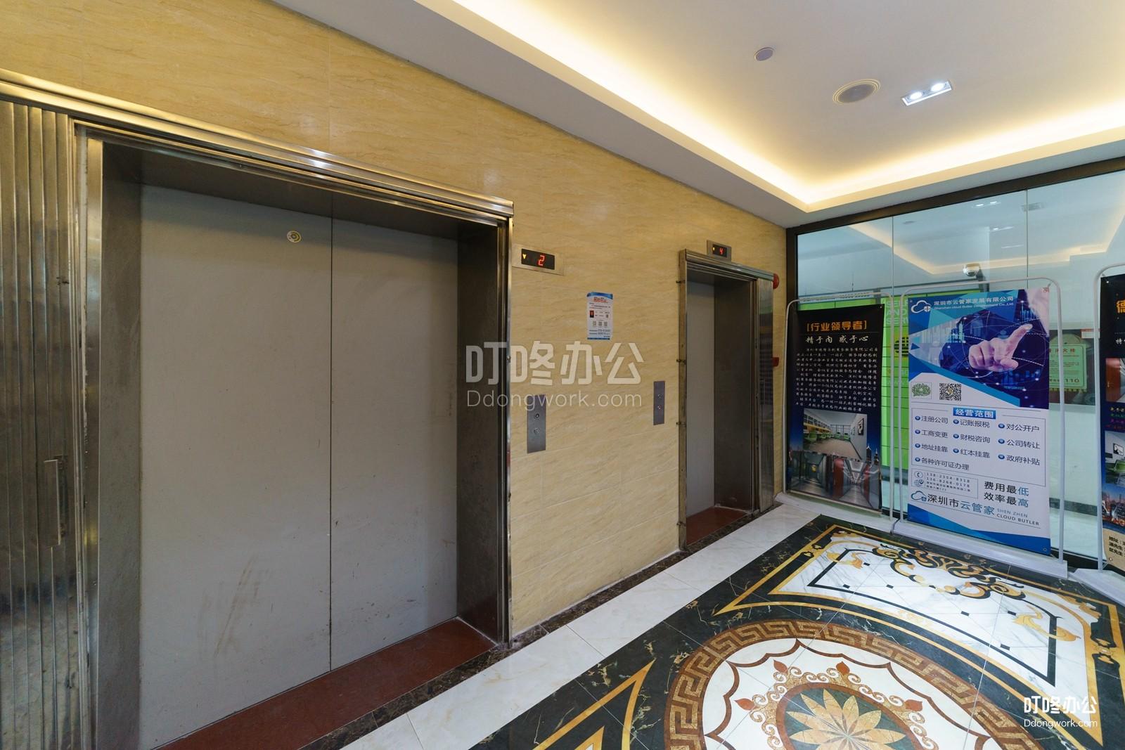 德隆启创商务中心走廊