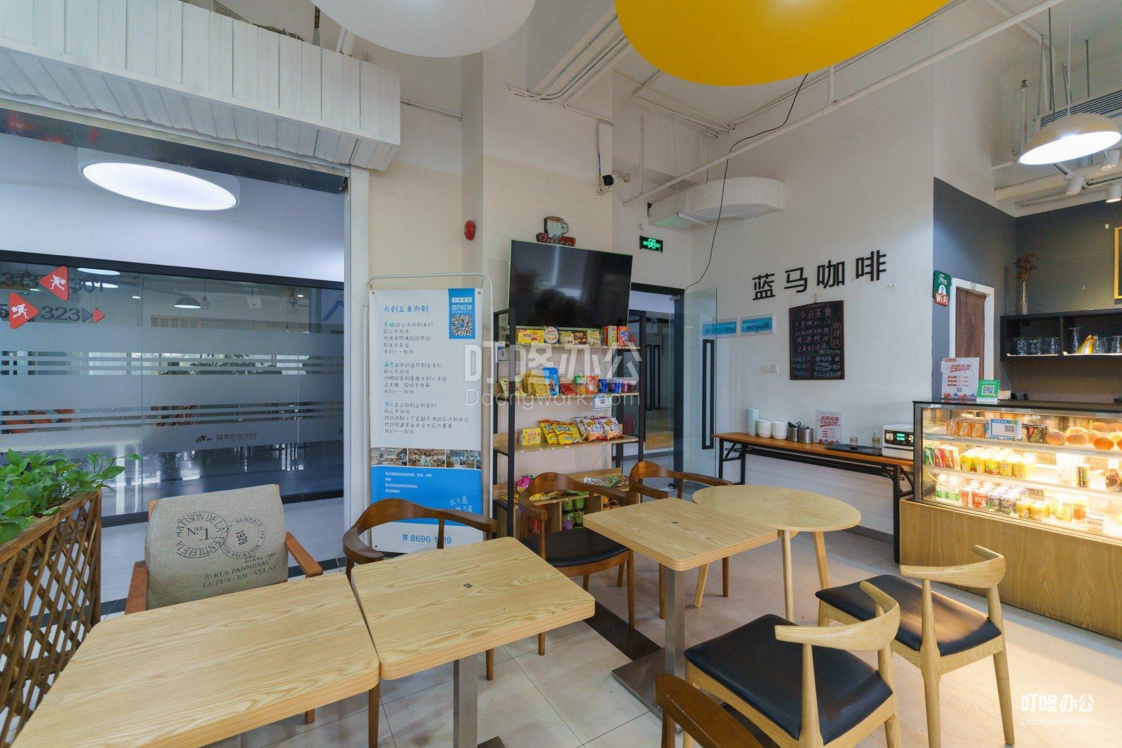 蓝马创业 · 蓝马智造园站公共区域