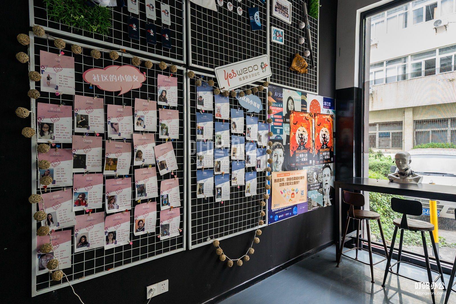 Wedo联合创业社「创业路社区」走廊