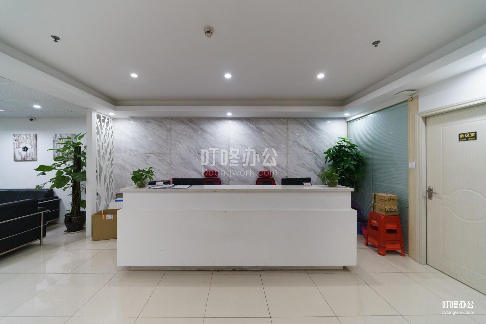 亿源商务中心