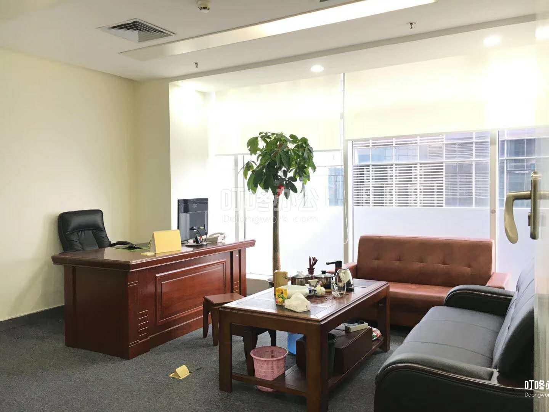 超大型办公室 天利中央广场(海岸城)