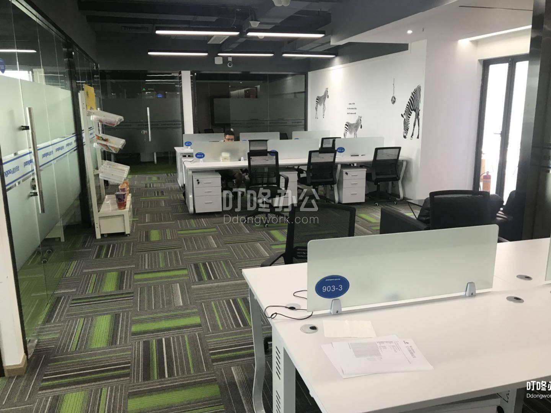 超大型办公室 招商局智慧城(招商局光明科技园)