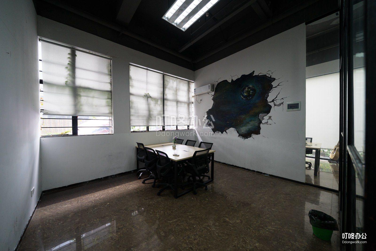 Wedo联合创业社「创业路社区」公共区域
