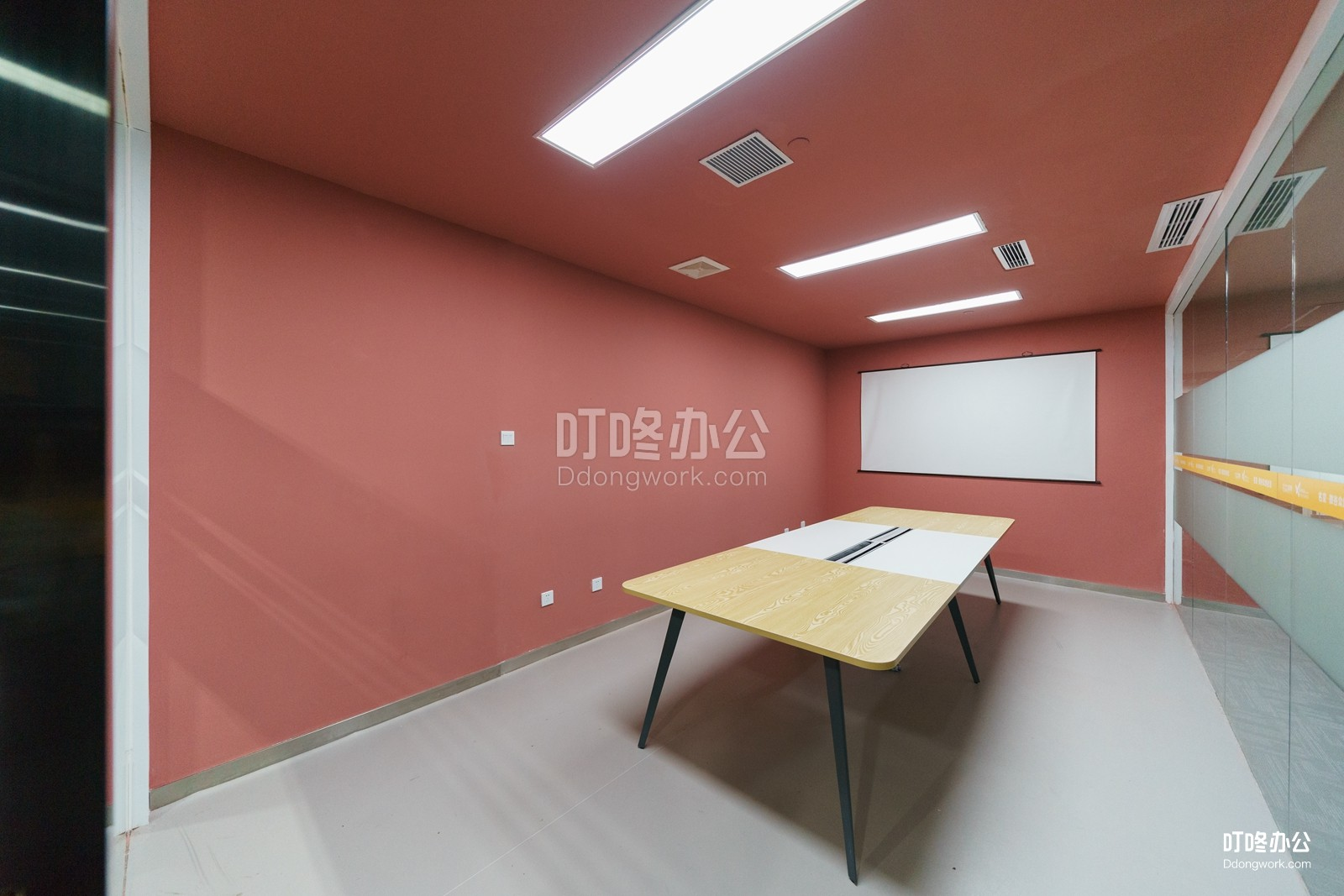 名堂共享办公(福田微谷店)