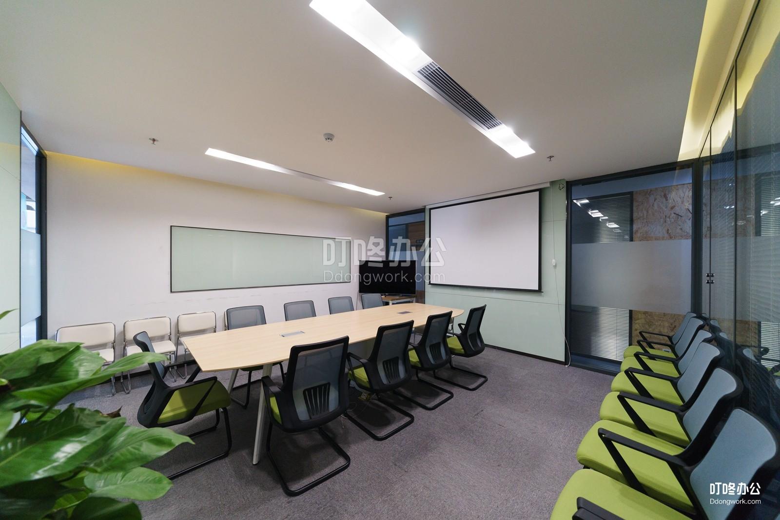 星火空间AR社区会议室