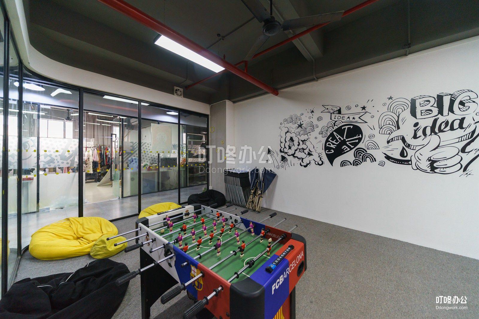深圳yeswedo蜂巢社区•优客工场