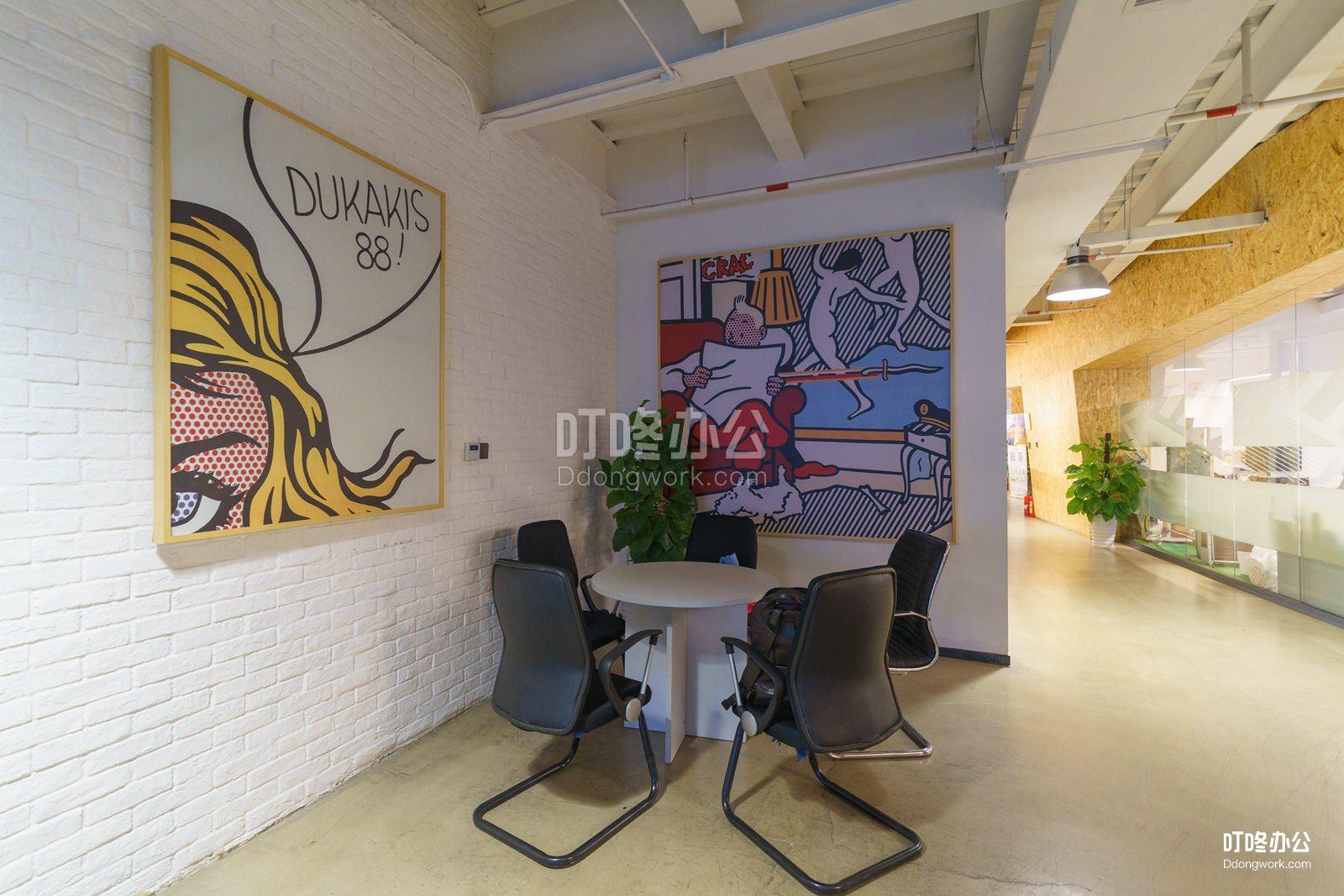 微漾国际创客空间公共区域