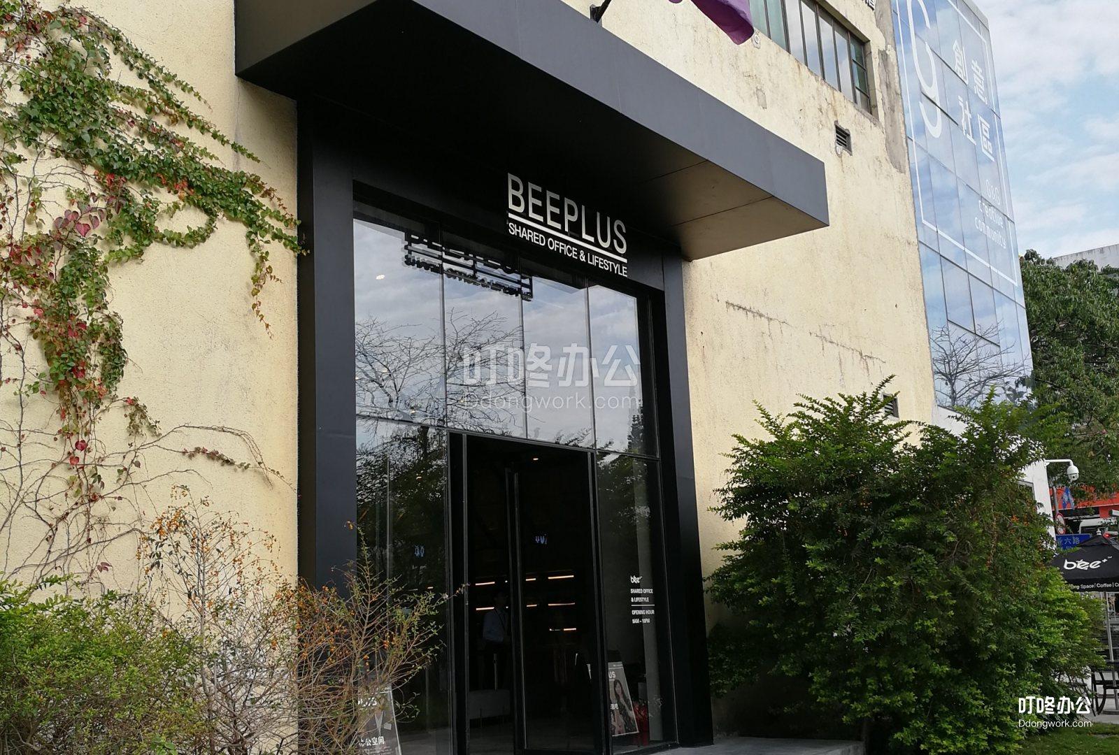 Bee+深圳G&G创意空间前台