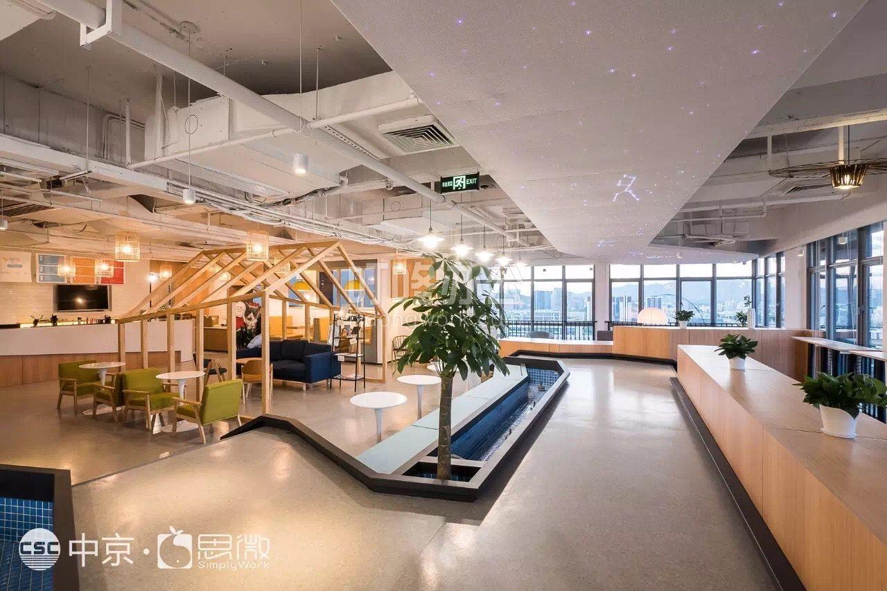 小型办公室 特发信息科技大厦