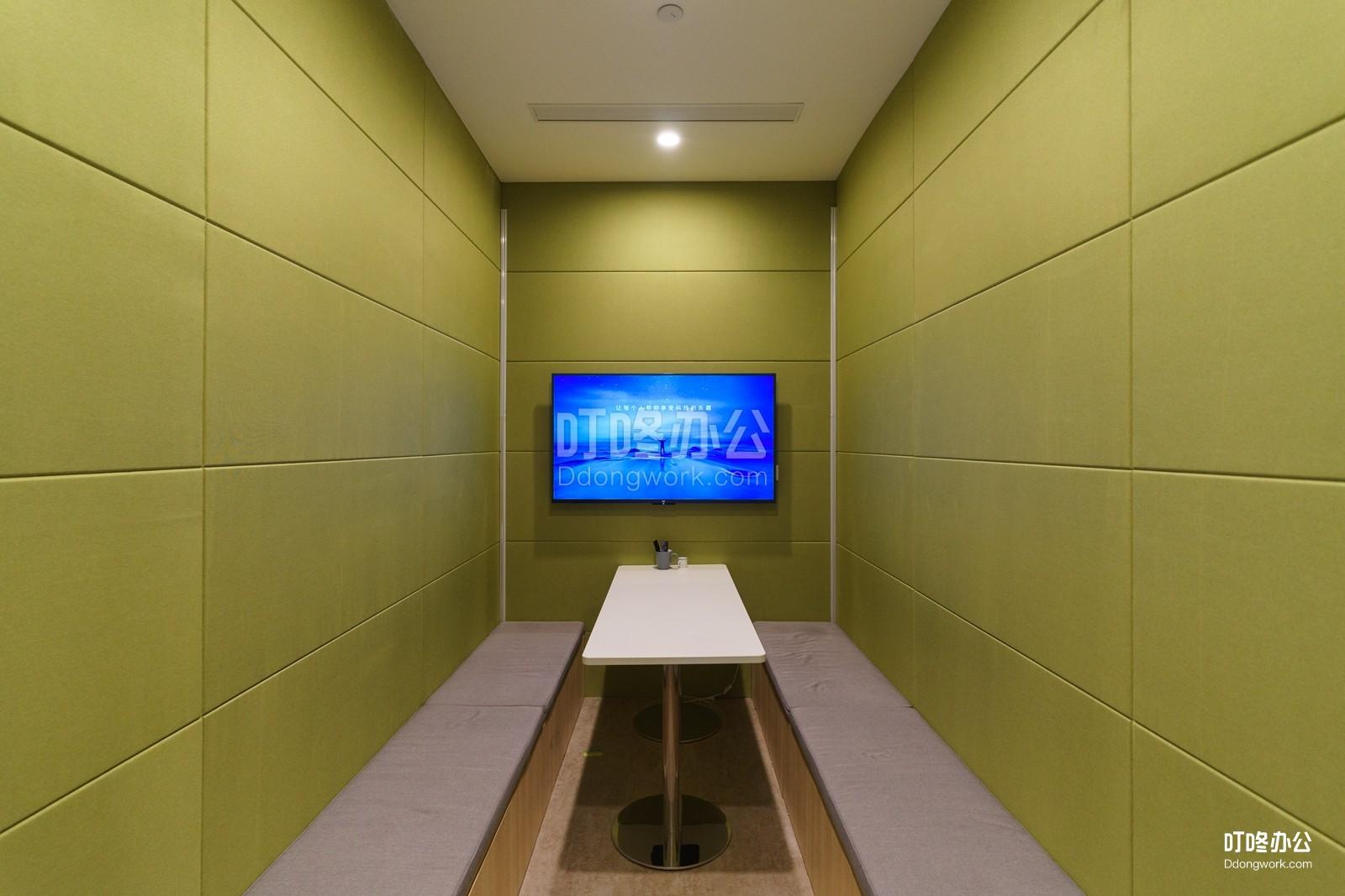 神鲸空间·深圳后海会议室