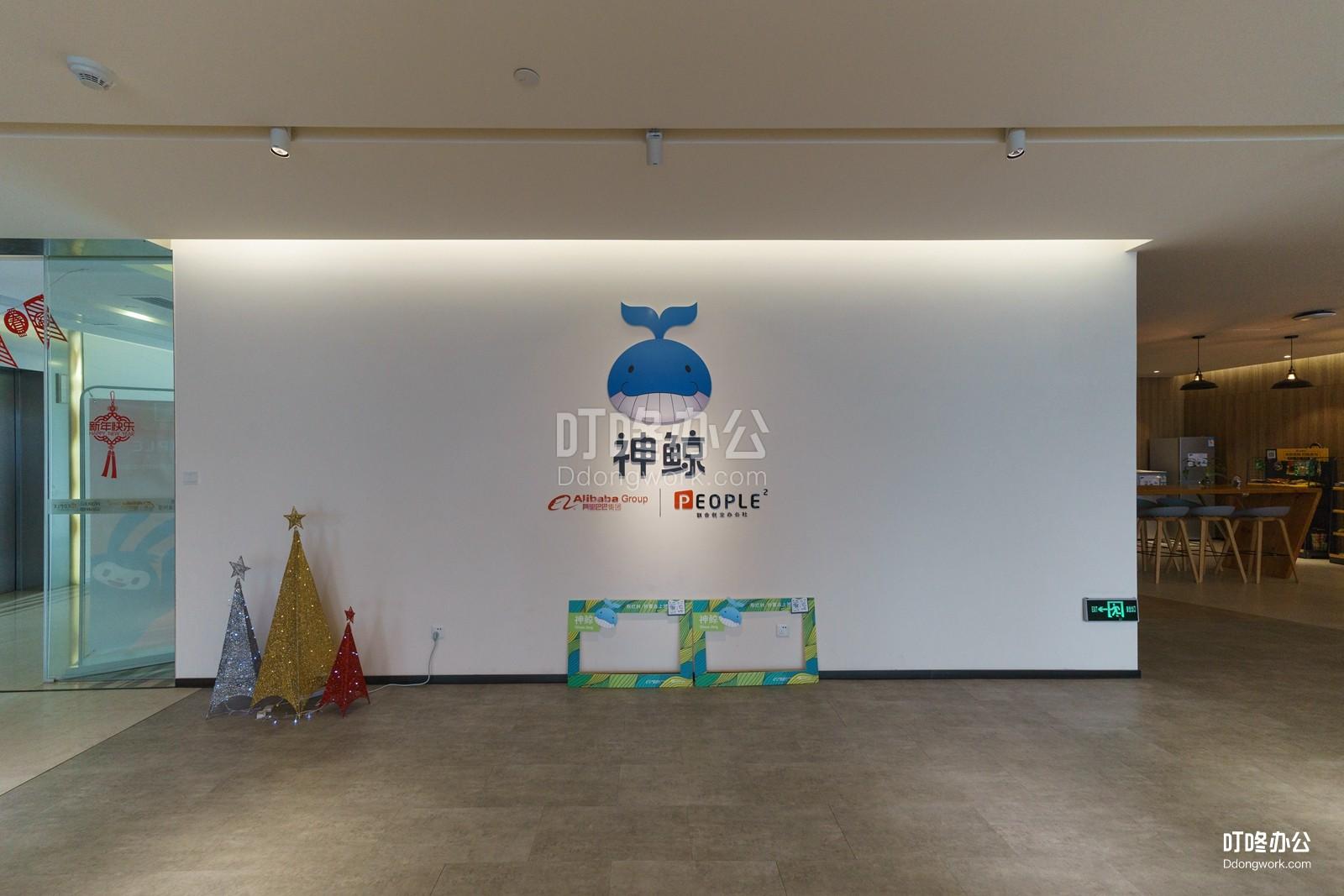 神鲸空间·深圳后海公共区域