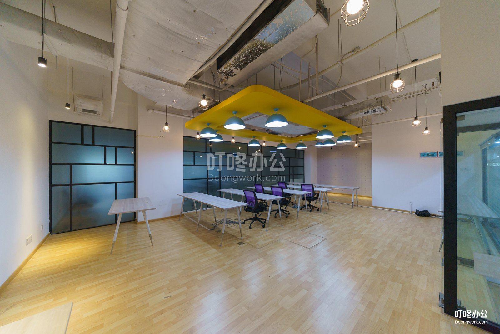 蓝马创业 · 蓝马智造园站会议室