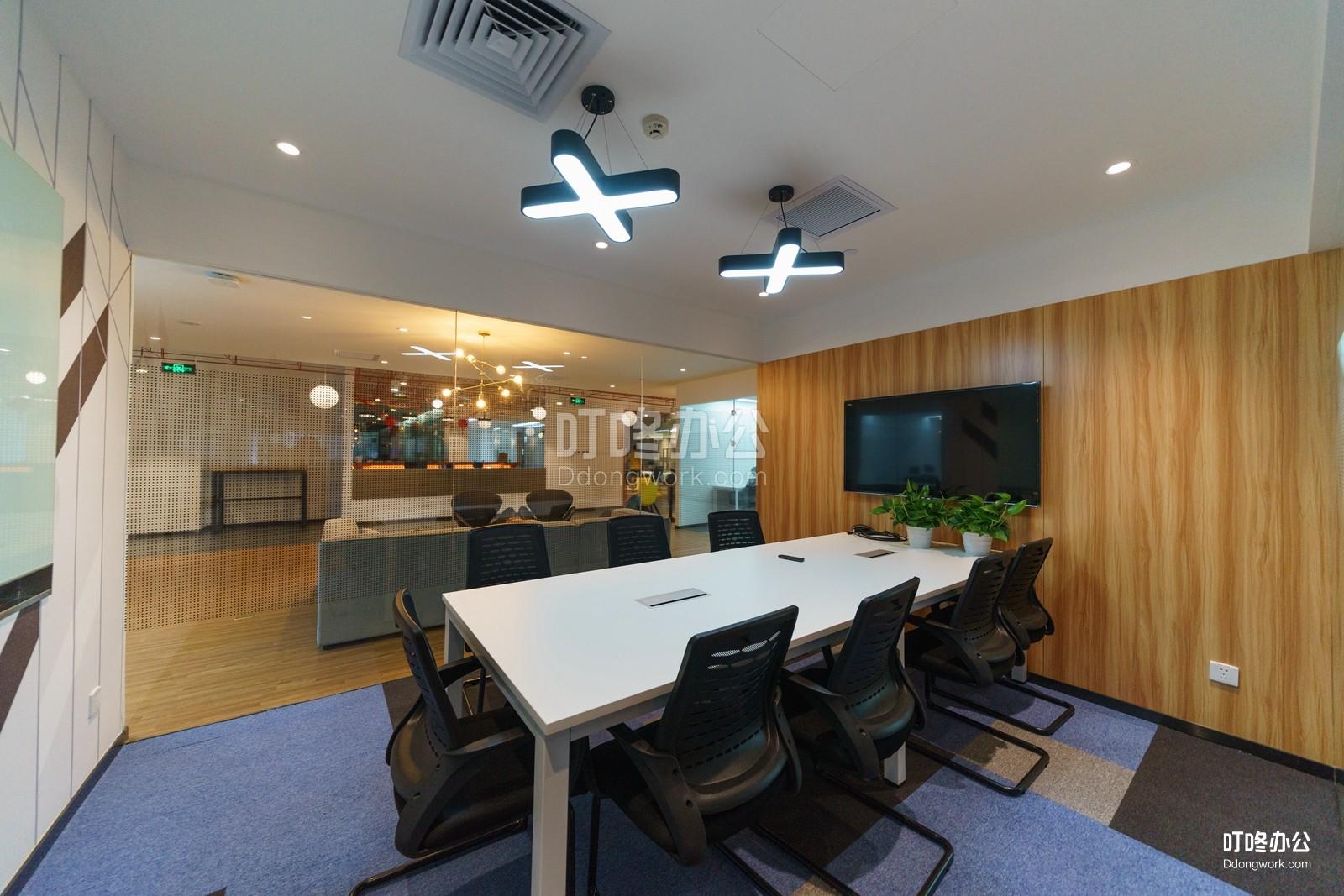 深圳数码大厦•优客工场会议室